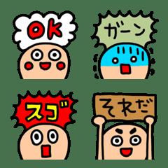riekimのセリフ付き顔絵文字
