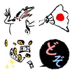 和の色【鳥獣戯画】絵文字