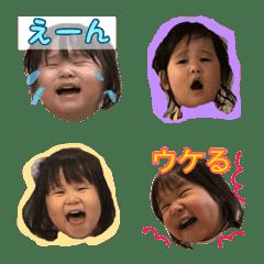 おんなの子の顔絵文字(みみか)