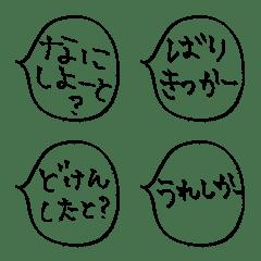日常使える絵文字4 福岡弁