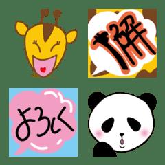 キリンパンダのまいにち使える絵文字