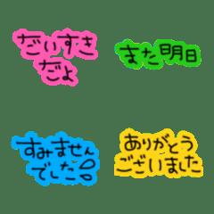 カラフル♡ネオン絵文字