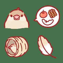 Nuan-Nuan plumage bird emoji