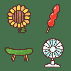 てがき風☆夏の絵文字