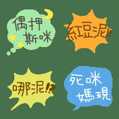 中国語みたいな日本語。