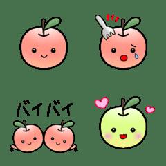 ★りんごの絵文字…ちょっと青りんご★