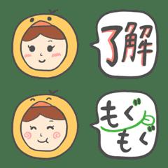 ぴよ子の絵文字(青森名物のおまけ付)