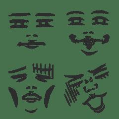 シュールなモノクロ絵文字
