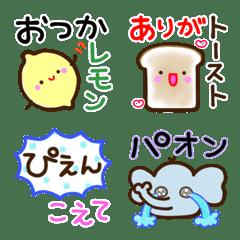 ダジャレ絵文字2