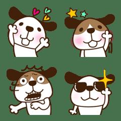 犬さんの絵文字(再販)