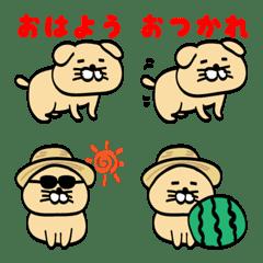 うぃぬ絵文字9