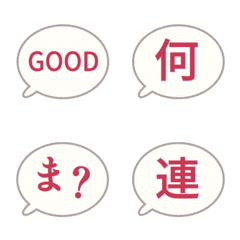 ひとこと吹き出し文字 -会話3-