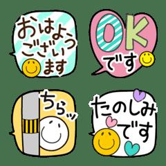 敬語♡ミニスタンプ絵文字(再販)