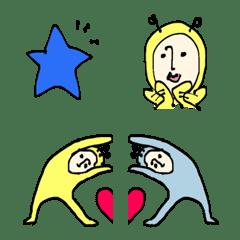 黄色い宇宙人の絵文字♡