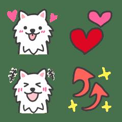 犬の飼い主が使う絵文字①【日本スピッツ】