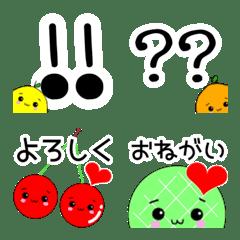 レモン フルーツ シンプル 記号 絵文字 04