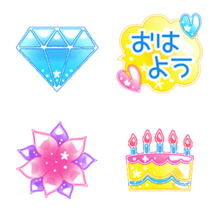 プリンセス風♡キラキラジュエリー絵文字