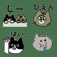 ハチワレ&キジトラ猫絵文字2