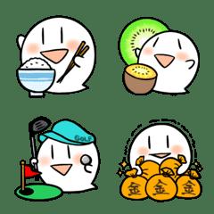 小さなオバケちゃん4