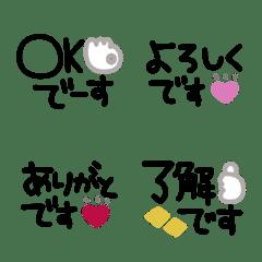 プチ*シンプルメッセージ絵文字(1)
