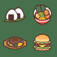 てがき風☆食べ物の絵文字