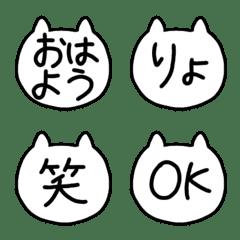 ネコ顔絵文字