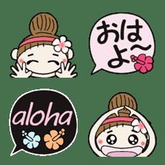 ハワイアンガールおちゃめの絵文字2