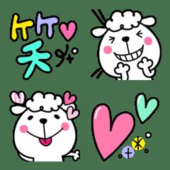 メーコブ♡絵文字(再販)