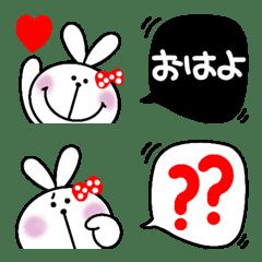 大人シンプル絵文字とうさぎちゃん3
