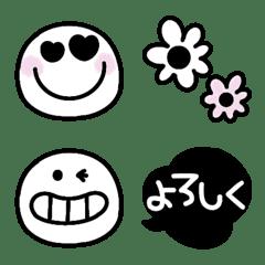 モノクロ絵文字とハッピースマイル