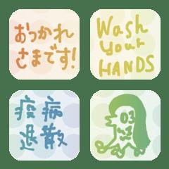 敬語の絵文字7