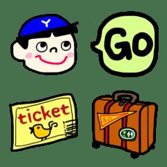 GO!TO!★トラベル&お出かけ絵文字