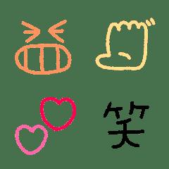 カラフル♡シンプル絵文字
