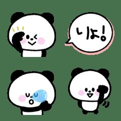 ゆるかわガーリー*パンダ ②