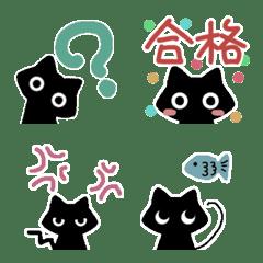 大人カラーwith黒猫