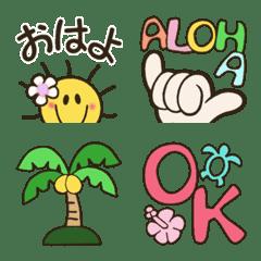 ハワイアンな大人の絵文字2