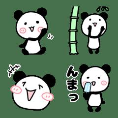 パンダの ぱんこ絵文字