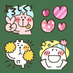 まるぴ★くまぴ★うさぴコラボ絵文字2