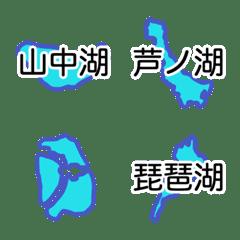 日本の湖の白地図(クイズもできるよ)