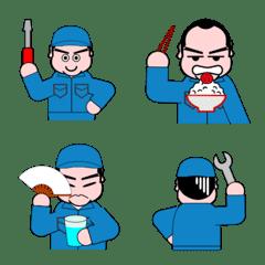 工場の技術者