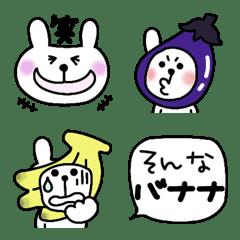 ゆるかわうさぎちゃんのダジャレ絵文字