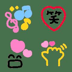 かわいい♡手書き絵文字