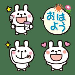 大人かわいい♡ちびうさぎの絵文字2