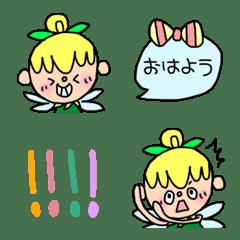 毎日!カラフルティンカーベルちゃん★