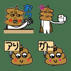 ウンPマンと仲間たち〜毎日使える絵文字〜