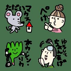 死語とダジャレの可愛い絵文字♡Part2