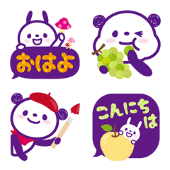うさぎ&パンダ★毎日使える絵文字【秋】