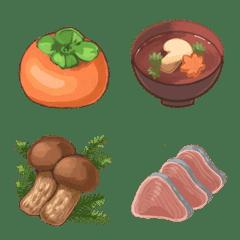 秋の味覚 絵文字