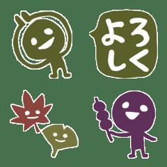 秋色☆わっしょいくん(絵文字)