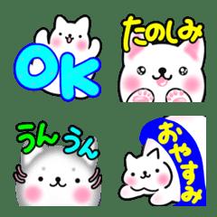 でか文字17♡日常と敬語 はふはふ白めし猫
